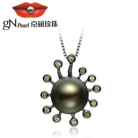 京润珍珠/gNPearl 海精灵 11-11.5mm正圆大溪地海水黑珍珠吊坠G18K金配石榴石