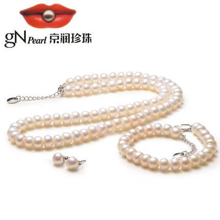 京润珍珠/gNPearl 想念 7-8mm/8-9mm扁圆白色淡水珍珠项链手链耳钉三件套