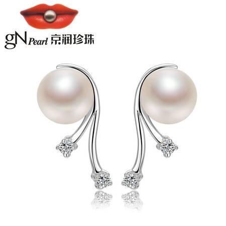 京润珍珠/gNPearl 欣愿 S925银镶 淡水珍珠耳钉 7-8mm 白色 馒头形
