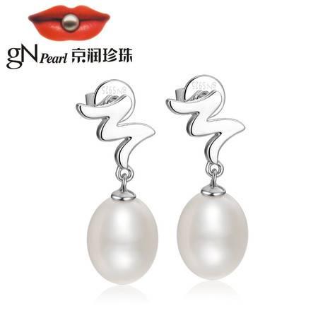 京润珍珠/gNPearl #慈爱 925银镶淡水珍珠耳钉 8-9mm水滴形 送女友 银泰同款