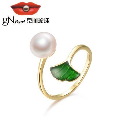 京润珍珠/gNPearl 翠微 S925银镶淡水珍珠戒指 7-8mm馒头形 开口戒 珐琅