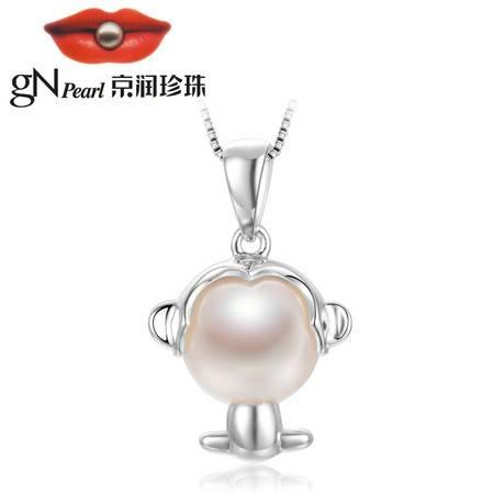 京润珍珠/gNPearl 音乐猴 S925银镶淡水珍珠吊坠 8-9mm 白色 馒头形