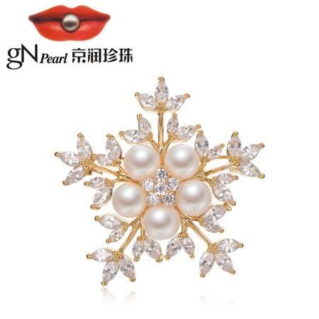 京润珍珠/gNPearl 五星花 合金镶时尚淡水珍珠胸针 馒头形 白色 送女友 情人节