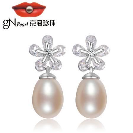 京润珍珠/gNPearl 雪愿 S925银镶淡水珍珠耳钉 7-8mm白色 水滴形 珠宝送女友