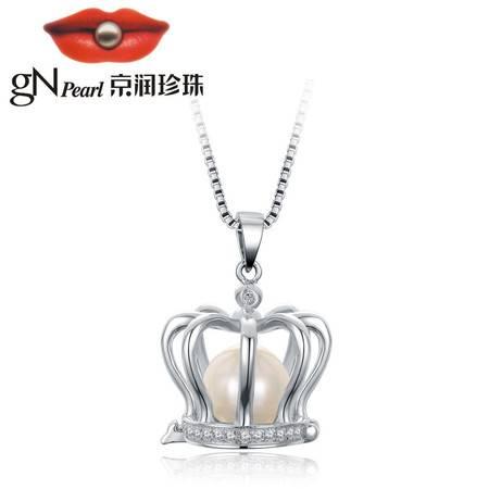 京润珍珠/gNPearl 皇冠 7-8mm圆形 S925银镶淡水珍珠吊坠 珠宝礼物  送女友