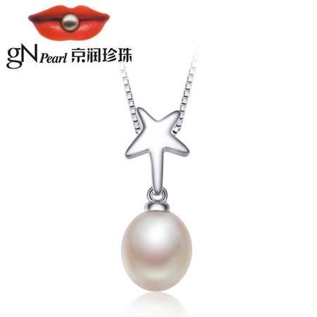 京润珍珠/gNPearl 星光 S925银镶白色淡水珍珠吊坠/耳钉 水滴形 强光亮泽