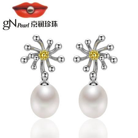 京润珍珠/gNPearl 蒲公英 S925银镶淡水珍珠耳钉  8-9mm 水滴形