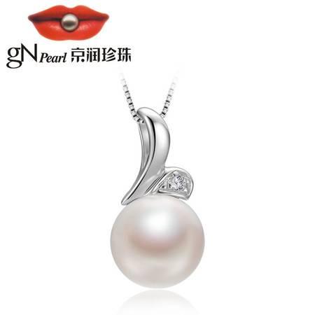 京润珍珠/gNPearl 欣愉 S925银镶白色淡水珍珠吊坠 7-8mm馒头形 送银链