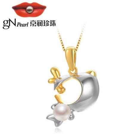 京润珍珠/gNPearl 惬意 #刀刀狗 925银镶淡水珍珠吊坠 3-3.5mm白色 圆形