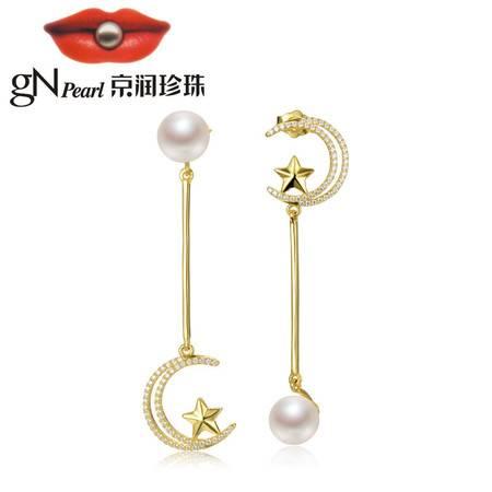 京润珍珠/gNPearl 星月守护#爱上超模8-9mm圆形925银镶淡水珍珠耳饰个性不对称