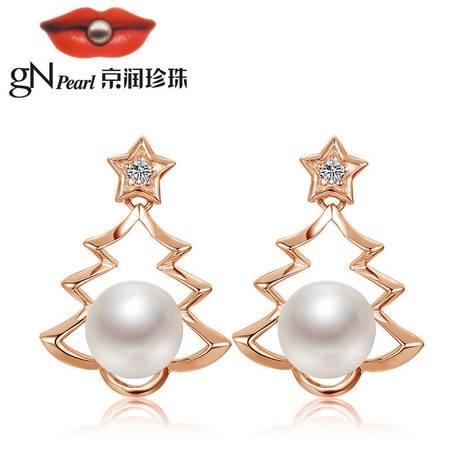 京润珍珠/gNPearl 发财树 S925银镶淡水珍珠耳钉 6-7mm馒头形 白色 珠宝送女友