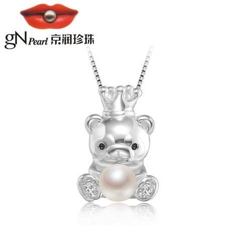 京润珍珠/gNPearl 皇冠熊 S925银镶淡水珍珠吊坠 4-5mm 白色 圆形
