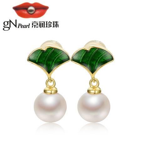 京润珍珠/gNPearl 翠浓 7-8mm圆S925银镶白色淡水珍珠耳钉 配绿珐琅 银泰