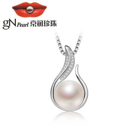 京润珍珠/gNPearl 新生 摩洛哥风情系列银S925淡水珍珠吊坠珠宝宠自己送妈妈送婆婆