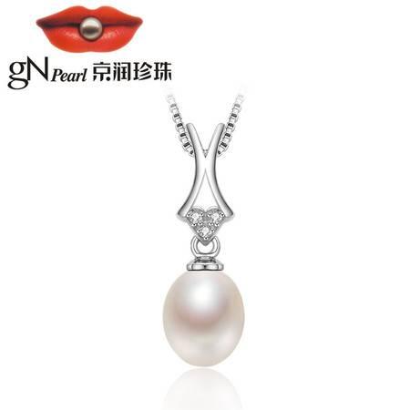 京润珍珠/gNPearl 愿心 8-9mm925银淡水珍珠吊坠配925银项链