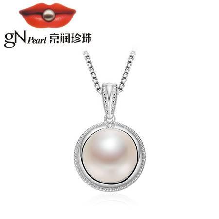 京润珍珠/gNPearl 淑俪 10-11mm925银淡水珍珠吊坠925银项链