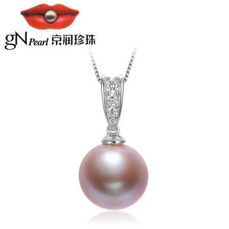 京润珍珠/gNPearl 倾动 S925银镶淡水珍珠吊坠 13-14mm圆形  爱迪生珍珠