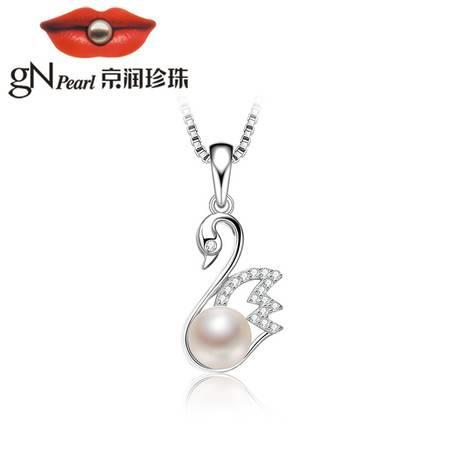 京润珍珠/gNPearl  天鹅舞 守护系列银S925淡水珍珠吊坠珠宝宠自己送妈妈送婆婆
