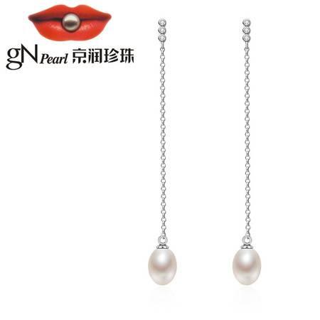 京润珍珠/gNPearl  纤婉 7-8mm银S925淡水珍珠耳钉百搭珍珠耳线