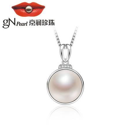 京润珍珠/gNPearl  波点 摩洛哥风情系列银S925淡水珍珠吊坠珠宝宠自己送妈妈送婆婆