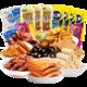 盐津铺子小零食礼包套餐多种组合232g办公室休闲小吃食品试吃礼包