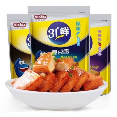 盐津铺子31度鲜鱼豆腐36包540g多口味麻辣小零食