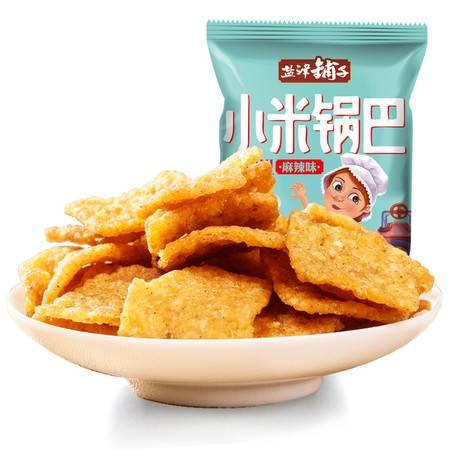 盐津铺子小米锅巴58g袋膨化食品90后怀旧休闲零食