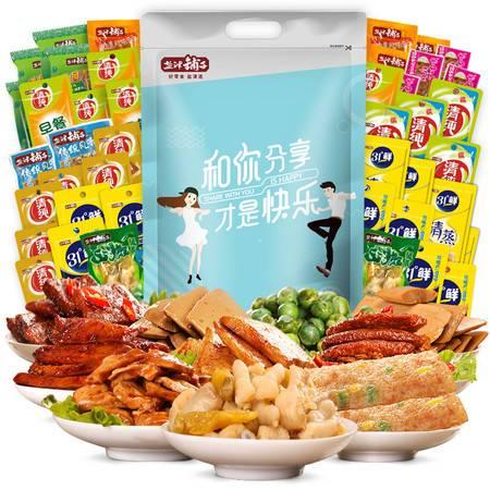 盐津铺子零食大礼包整箱装鱼豆腐豆干辣条小吃B套餐1001g
