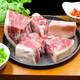 夏季牧场 内蒙古锡盟散养有机羔羊手把肉组合6斤装