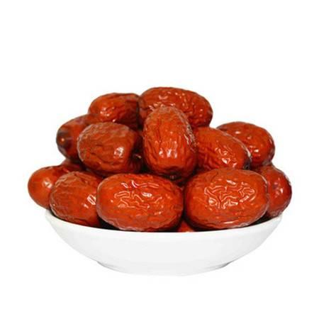 【48小时内发货1斤红枣】红枣新疆特产和田枣500g