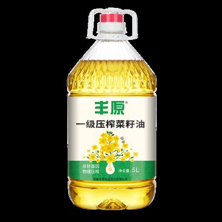 丰原菜籽油一级压榨非转5L/桶