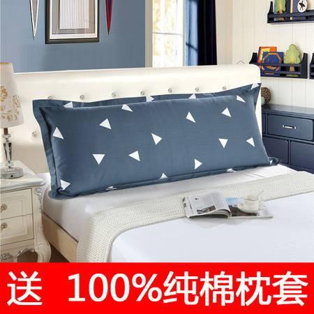 送枕套双人枕头长枕芯双人枕1.5米1.2m1.8米情侣枕长枕头纯棉全棉图片