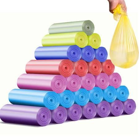 【领券巨优惠】点断式加厚彩色垃圾袋家用平口垃圾袋50*45cm
