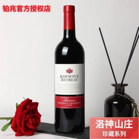 奔富(penfolds)澳大利亚进口红酒奔富洛神山庄珍藏系列干红葡萄酒Penfolds原装进口正品