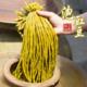 5斤酸豆角500g*5袋腌泡酸菜豇豆泡菜榨菜下饭菜咸菜腌菜【尖叫严选】