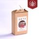 一乡一品 黄嬷咸茶·简易装 A0043
