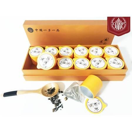 一乡一品 黄嬷咸茶 中国一乡一品礼盒 A0085