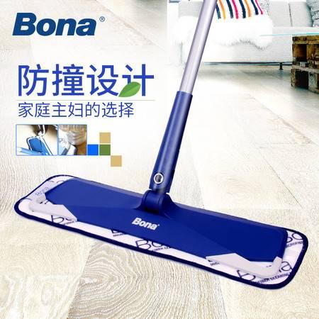 博纳Bona室内中号家用免磕免撞去静电木地板拖布瓷砖尘推平板拖把