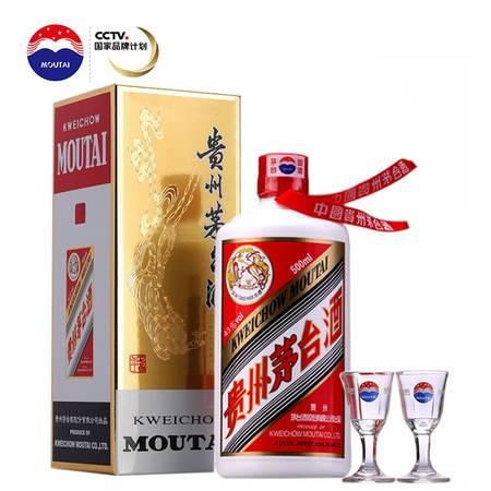 贵州茅台 43度飞天 酱香型白酒 送礼宴会婚宴酒 500ml*1 【两瓶赠送手提袋】