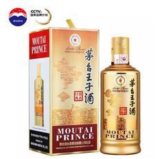 贵州茅台 王子酒 酱香经典 53度 500ml 单瓶装