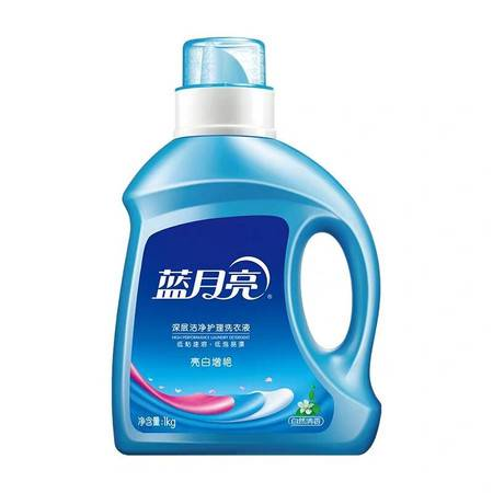 蓝月亮洗衣液家用香味持久1kg瓶装(香味随机发)