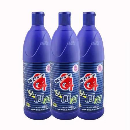 爱特福84洁厕灵468ml*3瓶装洁厕剂马桶清洁剂洁厕液无磷型