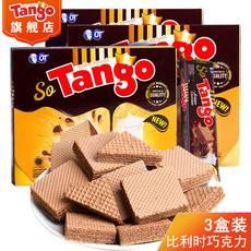【临期清货 3盒】TANGO 印尼进口威化饼干 休闲零食 比利时巧克力味威化饼 114gX3