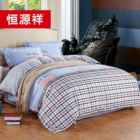 恒源祥  巴宝莉格四件套 TBK2018 全棉床上四件套
