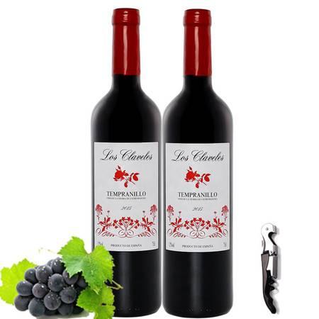 克拉维斯 西班牙原瓶进口红酒2支装