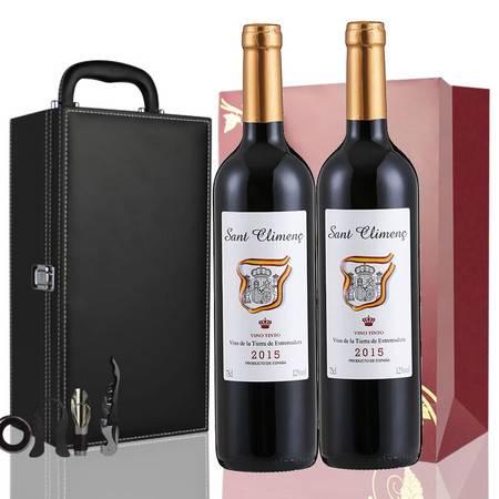 西班牙原瓶进口红酒圣克莱蒙斯干红葡萄酒2支礼盒装