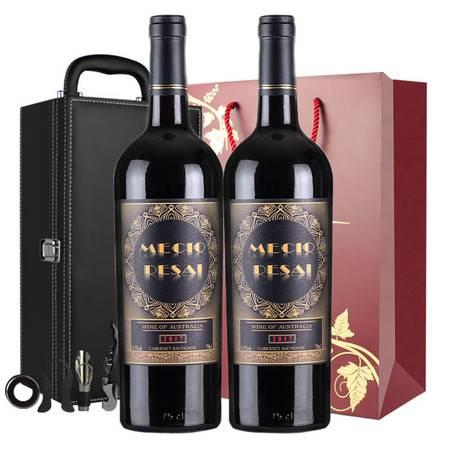 澳洲原瓶进口红酒澳德赛丹尼斯顿干红葡萄酒礼盒2瓶