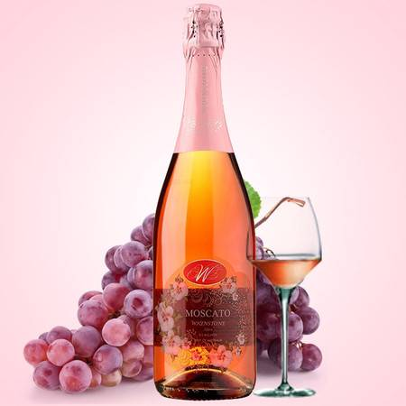 澳洲原瓶进口红酒赢石浪漫之花桃红起泡葡萄酒750ml*1