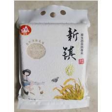 【广安邮政自营】邻水新镇生态香米 2Kg  2020年新米 真空包装