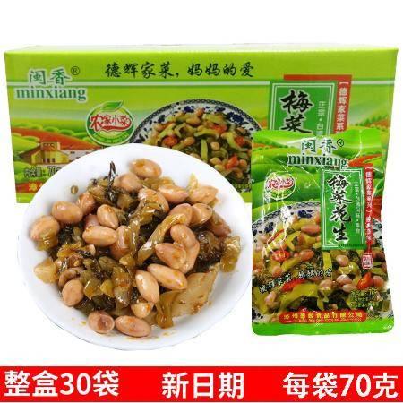梅菜花生小菜批发5包/10包/20包/整箱榨菜笋丝泡菜酸菜下饭菜咸菜